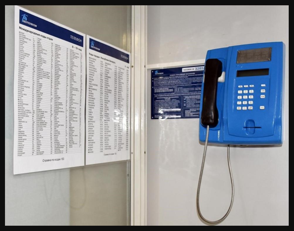 Ганьба IT-краіны: у шклоўскай ПК-17 не працуюць нават таксафоны